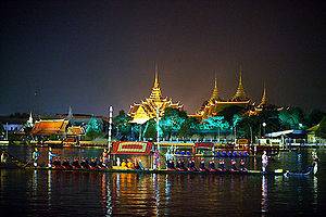 English: BANGKOK. Light and music aquatic show...
