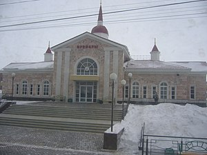 Vurnari railstation, Kanash-Arzamas rail road.JPG