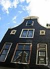 wlm - andrevanb - amsterdam, korte korsjespoortsteeg 7 (1)