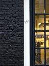 wlm - andrevanb - amsterdam,nieuwezijds voorburgwal 47 - detail