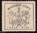 Wadhwan State Stamp CoA.jpg