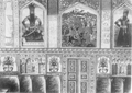 Wall decoration of Erivan Sardar Palace.png