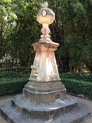 City Botanic Gardens - Walter Hill Fountain, 2014