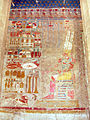 Wandmalerei Hatshepsut Tempel.jpg