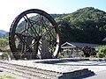 Water wheels in Niimi, Okayama.jpg