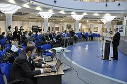 Wiki-conference-2013 - 004.JPG