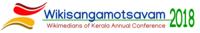 WikiSangamothsavam-2018-Banner-en