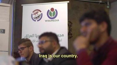 File:Wikimeetup Baghdad, Iraq.webm
