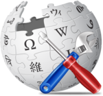 Wikipedia-Crystal clear-advancedsetting.png