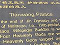 Wikipedia Buddha.jpg