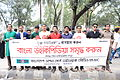 Wikipedia gathering at Ekushey Book Fair 2015 14.JPG
