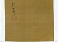 Wittig.collection.painting.02.flowering.gourd.vine.rinpa.school.signature.&.seal.of.sakai.hoitsu.scanset.07.of.07.jpg