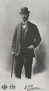 Vladimir Golenishchev