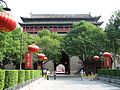 Xi'an South Gate (2661212001).jpg