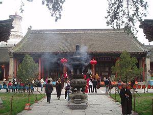 Mount Wutai - Image: Xiantong Temple 2
