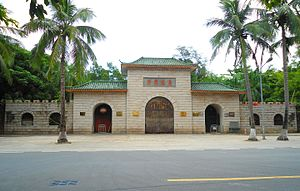 Xiuying Fort - Image: Xiuying Fort, front entrance 03