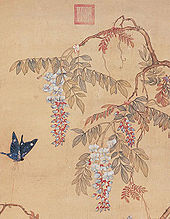 A portrait oriented painting of a blue butterfly hovering to the left of a branch with hanging white flowers attached to it.