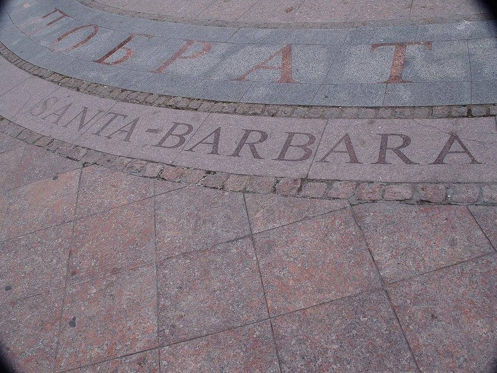 Yalta and Santa Barbara California are sister cities (3943064681)