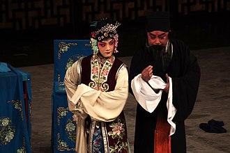 Song Jiang - Yan Poxi and Song Jiang, from a 2015 Peking opera performance in Tianchan Theatre, Shanghai, China.