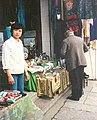 Yangshuoguilin2.jpg