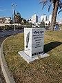 Yanka Kupala monument in Ashdod - 2.jpg