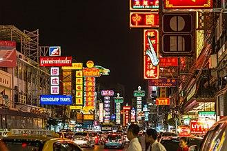 Chinatown, Bangkok - Yaowarat Road is the main artery of Chinatown.