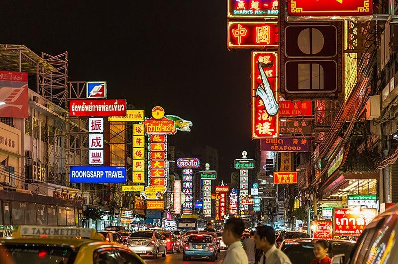 Yaowarat at night (32455695783).jpg