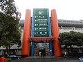 Yiwu International Trade Market - District 3, Gate 67.jpg
