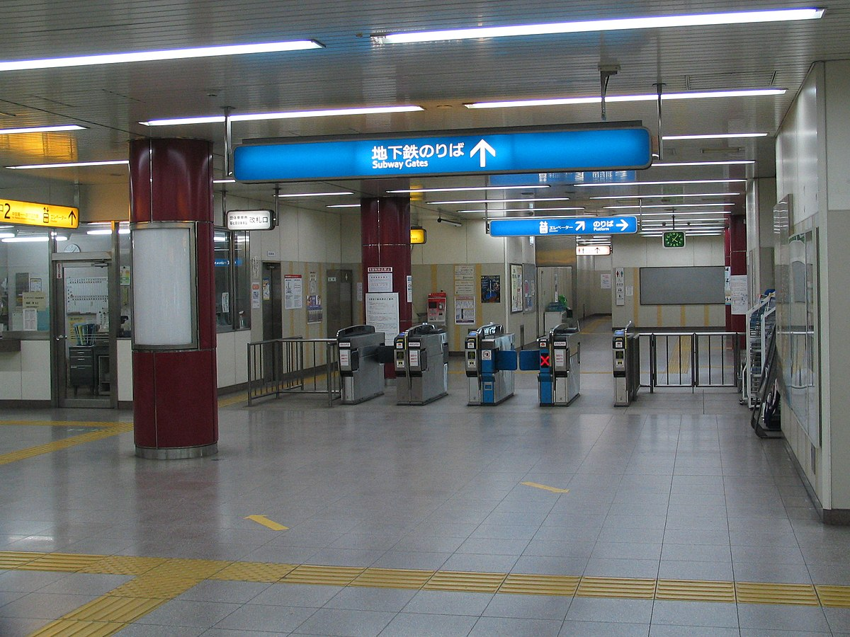 Nakada Station Wikipedia