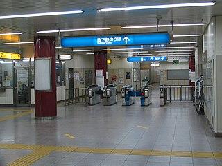 Nakada Station Metro station in Yokohama, Japan