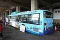 Yokohamacitybus-3-1582b.jpg