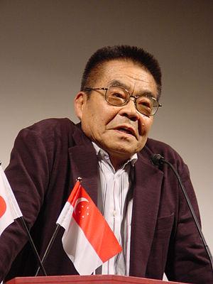 English: Japanese manga artist Yoshihiro Tatsu...