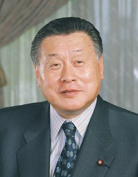 森喜朗 - Wikiwand