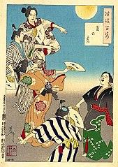 Bon Festival Moon (Bon no tsuki)