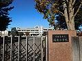 Yotoh elementary school, Utsunomiya.jpg