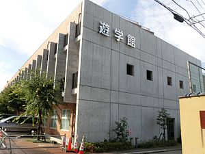 Yugakkan High School.JPG