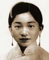 Yuju yanlipin (in 1932).png