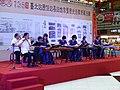 Yulin Guzheng Band Concert at Taipei Station Hall 20150609f.JPG