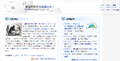 Zh wikipedia螢幕擷取畫面.png