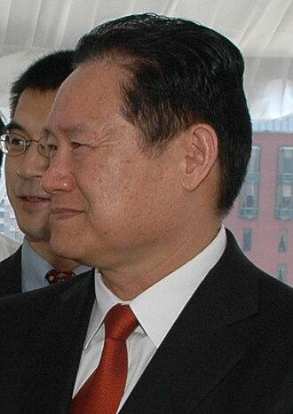 Zhou Yongkang - Image: Zhou Yongkang