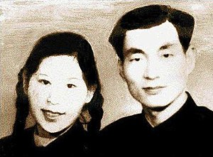 Zhu Rongji - Zhu Rongji and his wife, Lao An (1956)