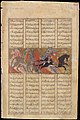 """Gushtasp Slays the Rhino-Wolf"", Folio from a Shahnama (Book of Kings) MET DT5081.jpg"