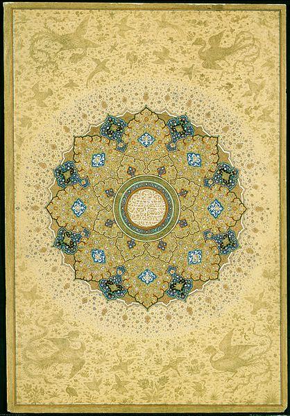 shah jahan album - image 2