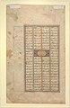 """Rustam Fighting Ashkabus"", Folio from a Shahnama (Book of Kings) MET DP215762.jpg"