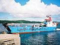 'Eilean Dhura' ferry at Feolin - geograph.org.uk - 1464774.jpg