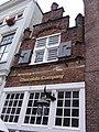 's-Hertogenbosch Rijksmonument 21605 Hinthamerstraat 57.JPG