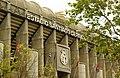 ® S.D. MADRID E.S.B. FACHADA PRINCIPAL - panoramio (2).jpg