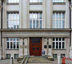 Jewish Historical Institute - Image: Żydowski Instytut Historyczny wejście główny 2017