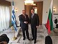 Ανώτατο Συμβούλιο Συνεργασίας Ελλάδας-Βουλγαρίας (Σόφια, 01.08.2016) (28587894132).jpg