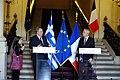 Επίσκεψη ΥΠΕΞ, Ν. Κοτζιά, στο Παρίσι (19-20.04.2016) (25941296413).jpg